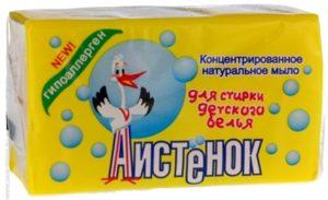 Мыло «Аистенок»