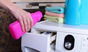 Средства для стирки подушек