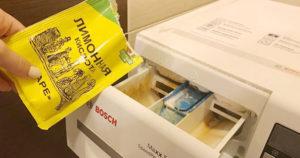 Лимонная кислота очищает машинку от накипи