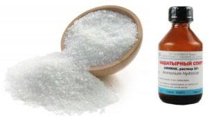 Соль и нашатырный спирт