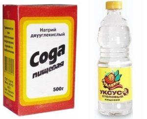 Уксусная эссенция и сода