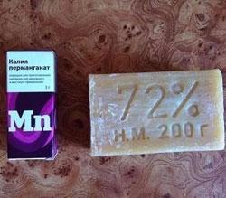 Марганцовка и хозяйственное мыло