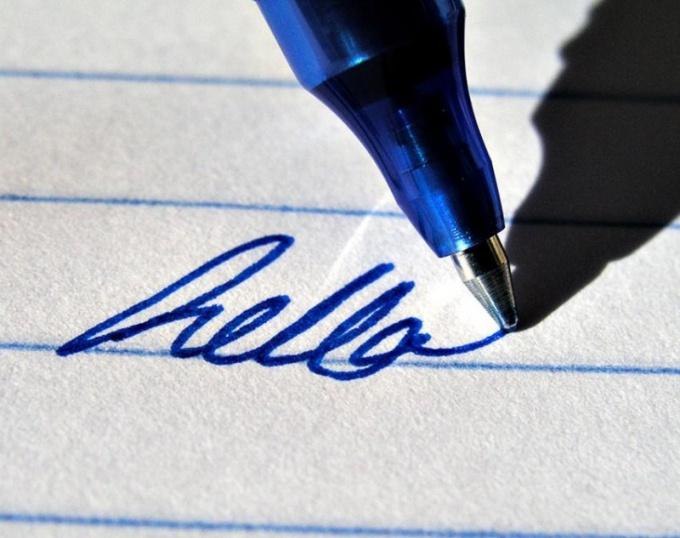 Удаление ручки с бумаги