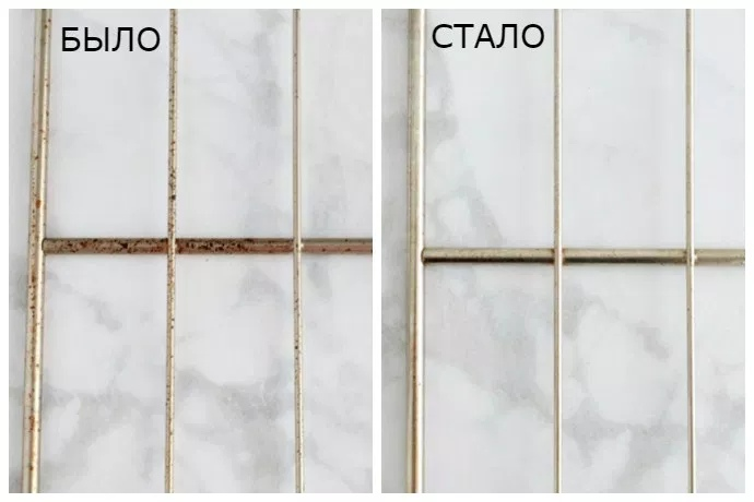 До и после очистки решетки