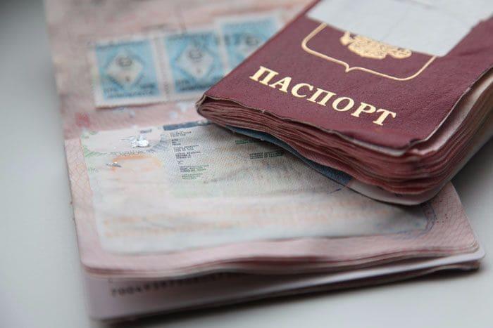 Постирал паспорт