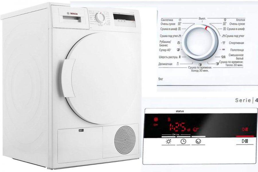 Bosch WTM832 600 E