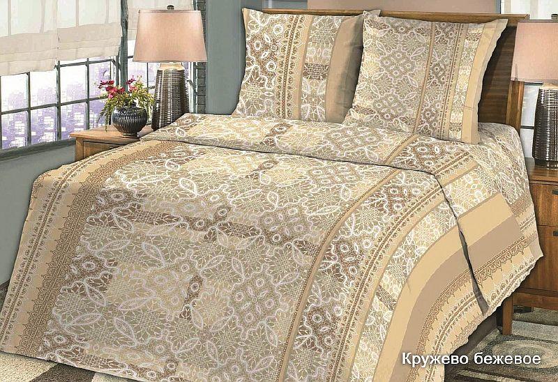 Качественное постельное белье из Иваново