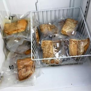 Сколько хранится в холодильнике копченая рыба по сроку