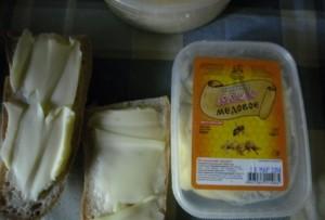 Сколько хранится в холодильнике масло сливочное в морозилке