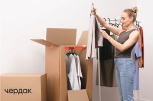 Как организовать хранение вещей в шкафу на полках чтобы не мялись